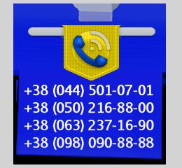 stiker-podmenyu.png